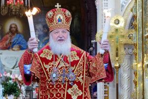 Пасхальное послание Святейшего Патриарха Кирилла архипастырям, пастырям