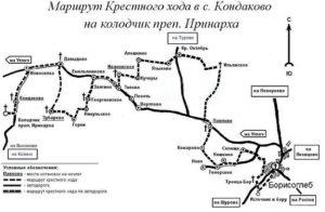 Иринарховский Крестный ход маршрут