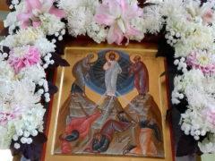 Преображение Господне село Вощажниково
