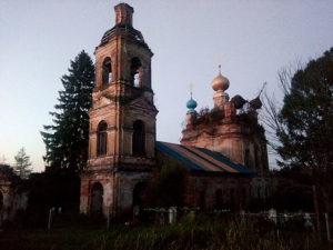 Храм Богоявления Господня село Уславцево