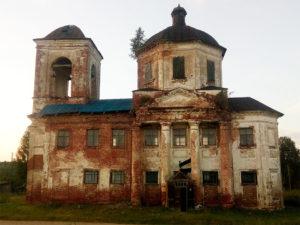 Храм Сошествия Святаго Духа село Неверково