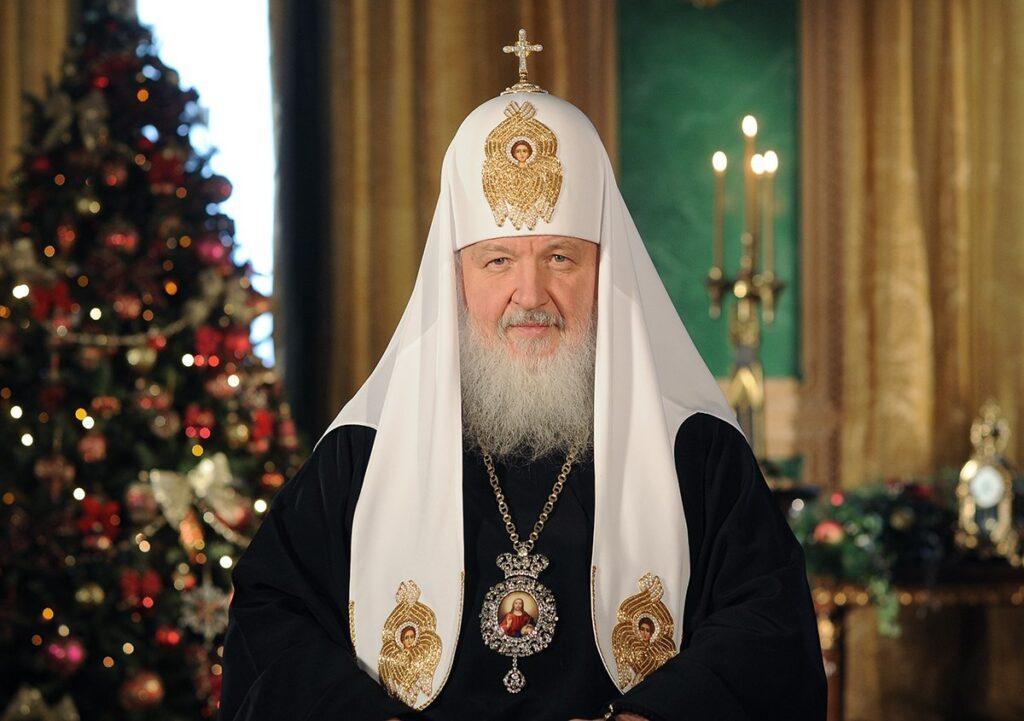 Рождественское послание Патриарха Московского и всей Руси Кирилла