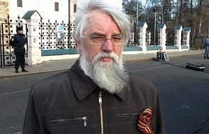 Иерей Владимир Мартышин