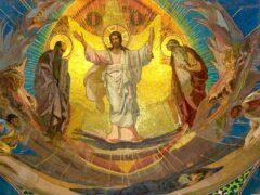 Воскресение Христово 2020